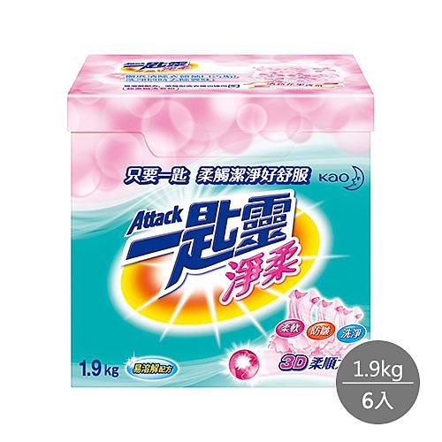 一匙靈 亮彩超濃縮洗衣粉 1.9Kg x 6入