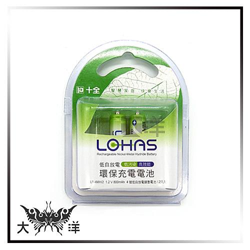 ◤大洋國際電子◢ 十全 KOKA 4號低自放電鎳氫電池/2只入 環保電池 LB-4MH/2