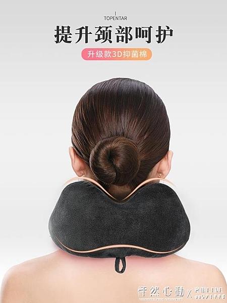 u型枕頸椎護頸枕U形枕頭汽車飛機旅行枕學生午睡午休神器脖子男女  ◣怦然心動◥