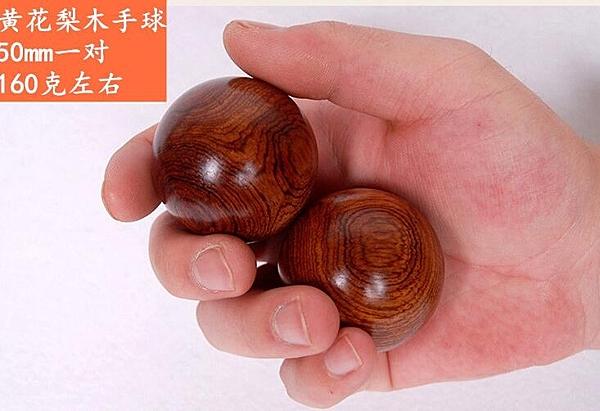 黃花梨實木健身球手球中老年人保健球