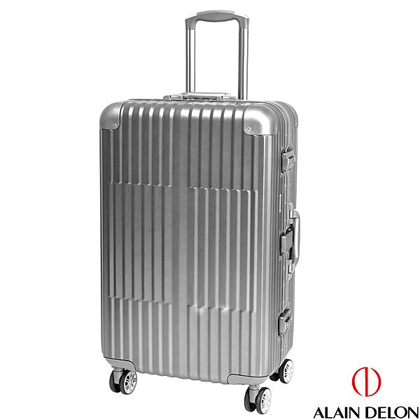 ALAIN DELON 亞蘭德倫 25吋 絕代風華系列全鋁製旅行箱 (灰)