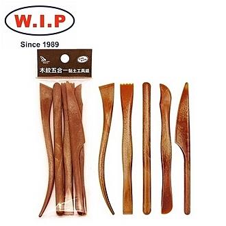 【W.I.P】木紋五合一黏土工具組  P1905 台灣製 /包