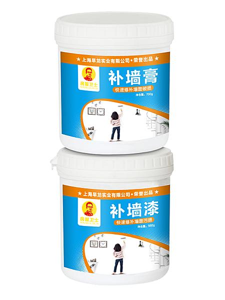 牆壁補牆膏白色牆面修補翻新修複刷牆膩子粉刷牆體補牆漆家用神器