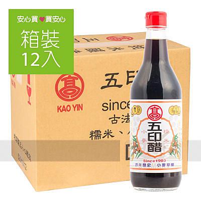 【高印】五印醋(五賢醋)520ml,12罐/箱,不含防腐劑,平均單價64.08元