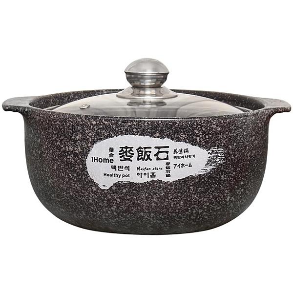 麥飯石砂鍋燉鍋家用電陶爐適用平底陶瓷養生煲耐高溫煲湯鍋石鍋