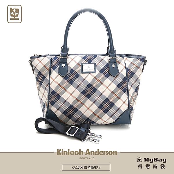 Kinloch Anderson 金安德森 手提包 懷特島旅行 手提肩背2Way包 蔚海藍 KA170602 得意時袋