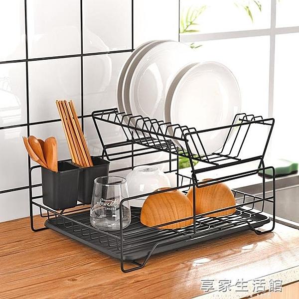 廚房北歐碗架子單層瀝水架飯碗雙層放碗碟餐具收納碗架置物架小型-金牛賀歲