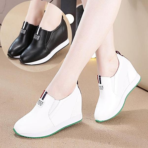 樂福鞋 新款內增高小白鞋春季旅游百搭正韓運動休閒一腳蹬坡跟女單鞋