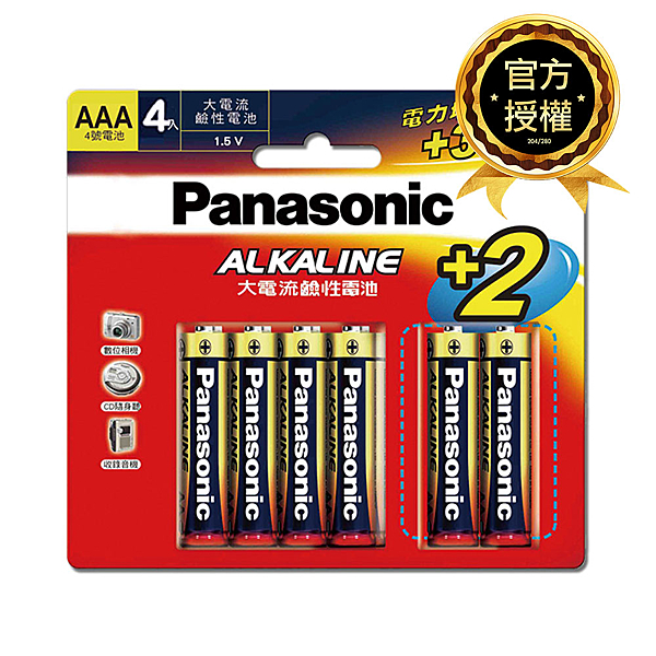 Panasonic國際牌 4號72入 ALKALINE鹼性電池 (4+2入裝)
