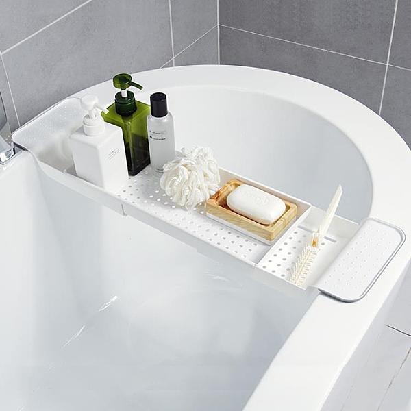 衛生間瀝水浴缸架可伸縮塑膠置物架水槽放碗筷架子碗架洗澡收納架ATF 美好生活居家館