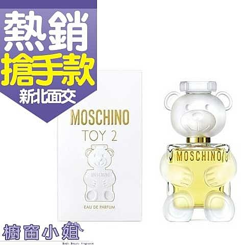 MOSCHINO Toy2 熊芯未泯2 女性淡香精 50ml 熊心未泯