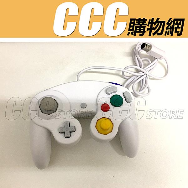 NGC GC GameCube 遊戲手把 有線手把 手把搖桿 遊戲 手柄 Wii NGC 白色 配件