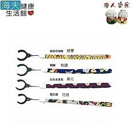 【老人當家 海夫】SHIMADA 和風手腕環扣繩 手杖用 日本製