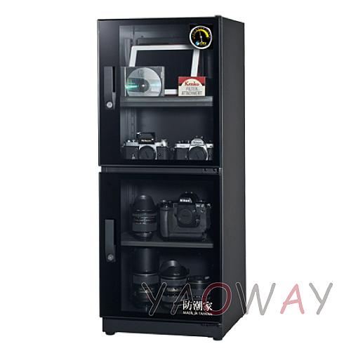 【耀偉】 防潮家 簡約時尚電子防潮箱FD-145C (電子防潮箱/相機防潮箱/防潮櫃乾燥櫃)