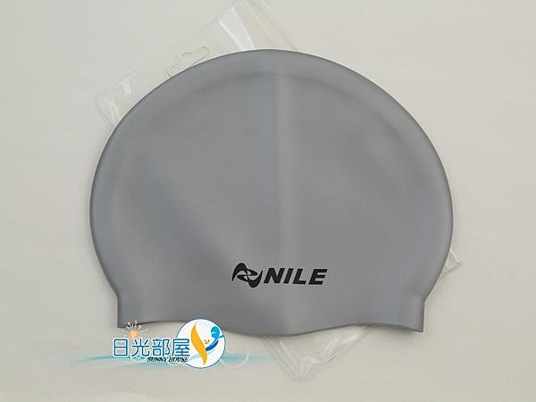 *日光部屋* Nile (公司貨)/NAR-1701-SLV 舒適矽膠泳帽