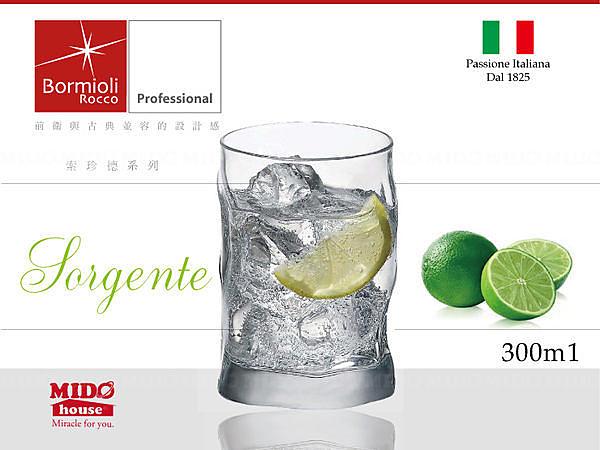 義大利Bormioli Rocco進口玻璃索珍德威士忌杯/烈酒杯(300ml)-P34042《Mstore》