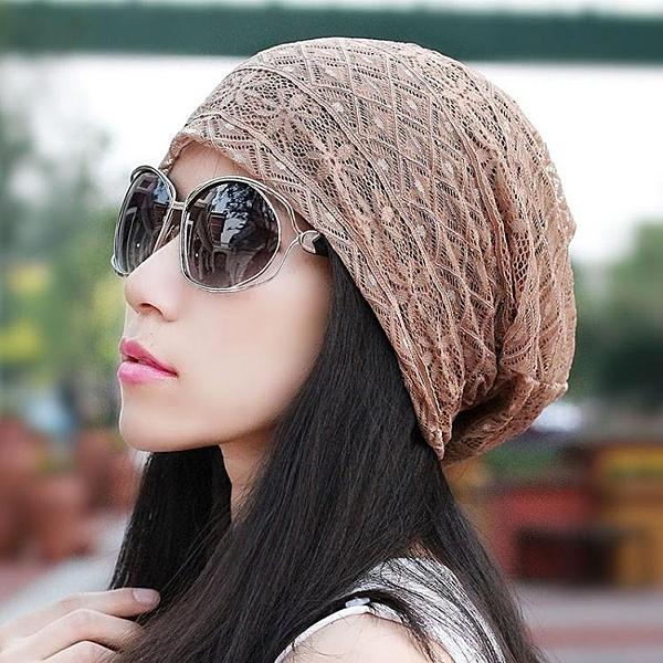 帽子女薄款鏤空蕾絲頭巾帽女士透氣網眼帽春夏空調睡帽防塵堆堆帽 萬聖節狂歡價