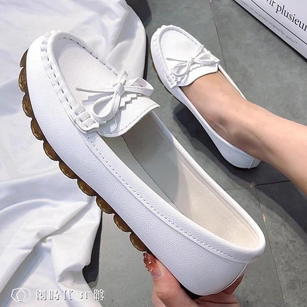 豆豆鞋 豆豆鞋女春季平底單鞋牛筋軟底懶人一腳蹬媽媽白色護士鞋 【全館免運】