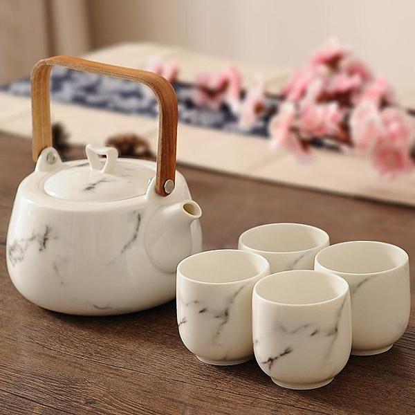 中式泡茶茶壺套裝家用花茶茶杯杯具套裝水杯水具陶瓷整套功夫茶具wy【萬聖夜來臨】
