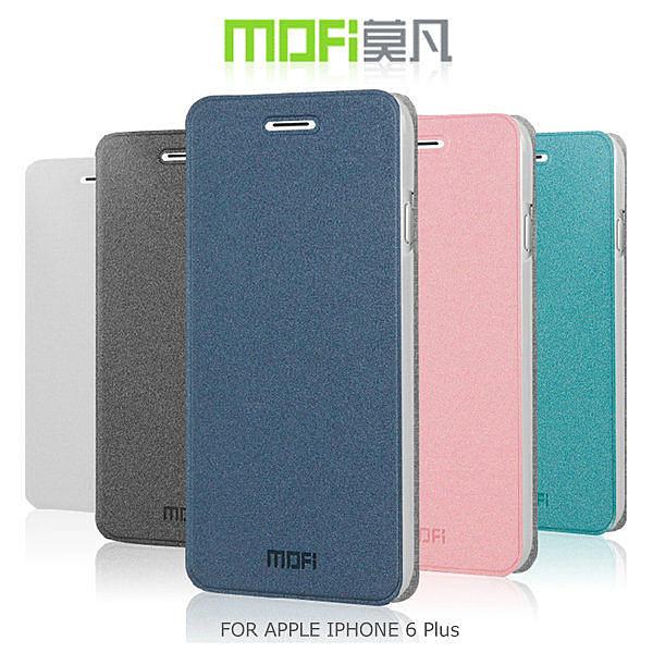 ☆愛思摩比☆MOFI 莫凡 MOFI APPLE IPHONE 6 Plus 5.5吋 睿系列側翻皮套 保護套