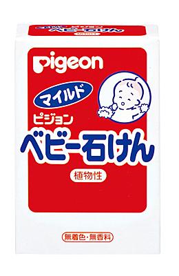 【愛吾兒】貝親 pigeon 嬰兒潤膚皂