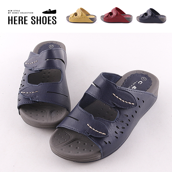 [Here Shoes]涼拖鞋-前1.5 後4CM 皮質鞋面 魔鬼氈 厚底楔型 平底拖鞋 一字拖鞋-KBCD-0129