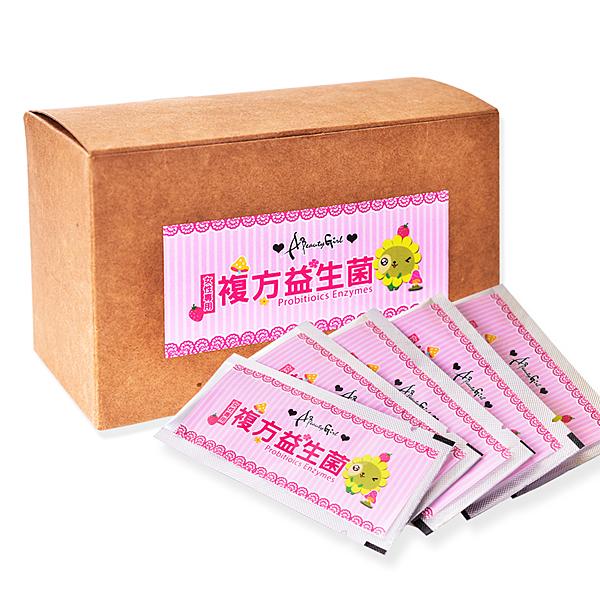A Beauty Girl-女生專用複方益生菌(24入/盒x1)