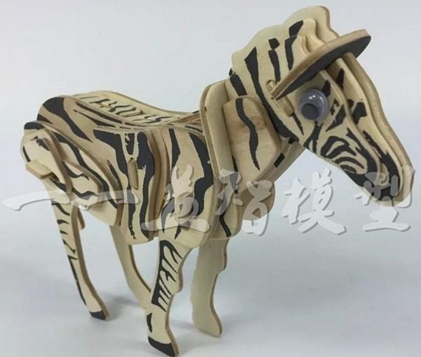 【協貿國際】木質手工益智3D立體拼圖斑馬玩具(6入)
