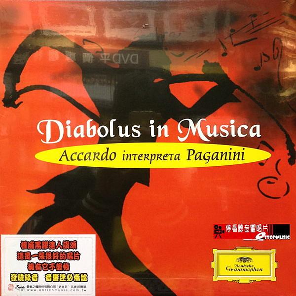 【停看聽音響唱片】【黑膠LP】Diabolus In Musia Accardo interpreta paganini