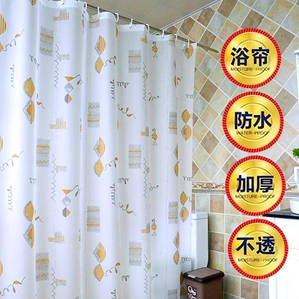 浴室浴簾布伸縮桿套裝防水防霉遮擋門簾窗簾掛簾衛生間保暖隔簾子
