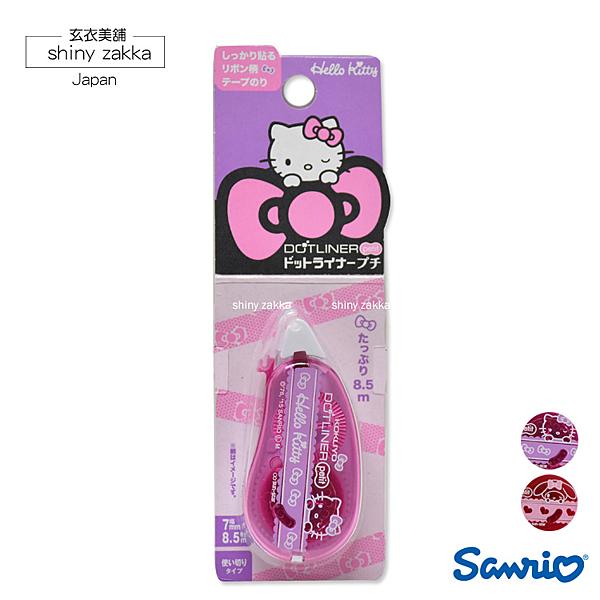 Sanrio雙面膠帶-不沾手/非修正帶/日本文具-Kitty/Melody(寬版)-玄衣美舖