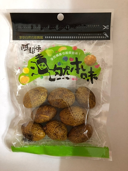 漬然本味黃草橄欖(80g/包)【合迷雅好物超級商城】