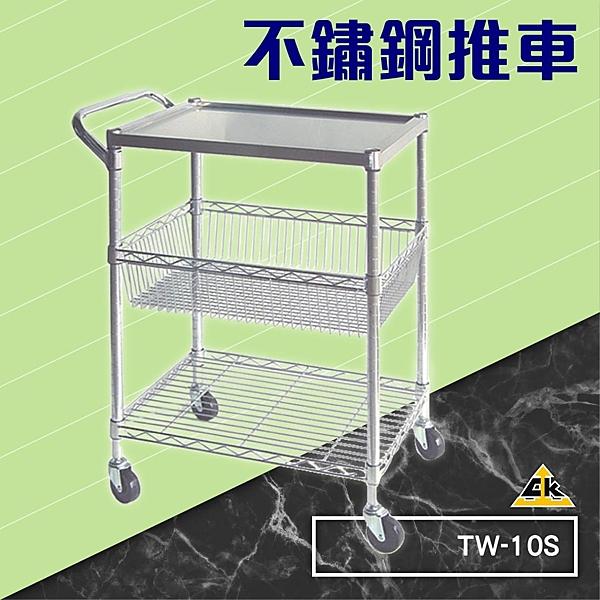 不鏽鋼推車 TW-10S  (省力推車/作業車/搬運工具/工具車/五金/作業車/效率車/滑車)