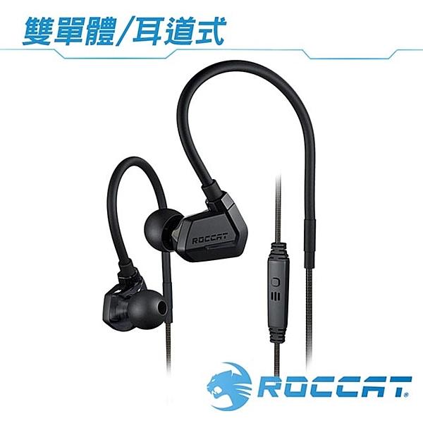 ROCCAT Score 雙單元 耳掛式 電競耳機