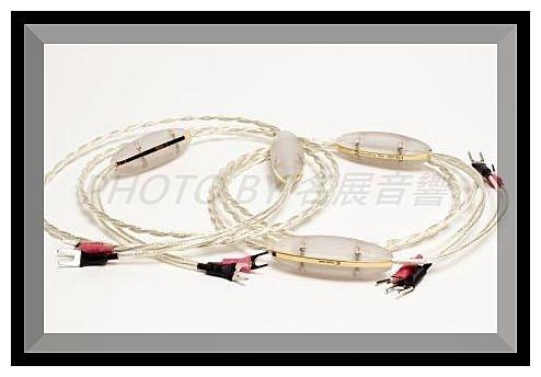 《名展影音》荷蘭Crystal Cable 喇叭線 2米 Monocrystal 系列-Dreamline Plus