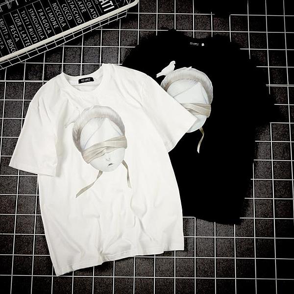 [協貿國際]夏季時尚印花短袖T恤男百搭圓