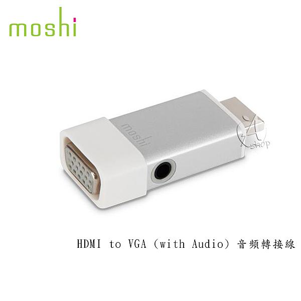 【A Shop】 Moshi HDMI to VGA (with Audio) 音頻 轉接線 Apple TV 3可用