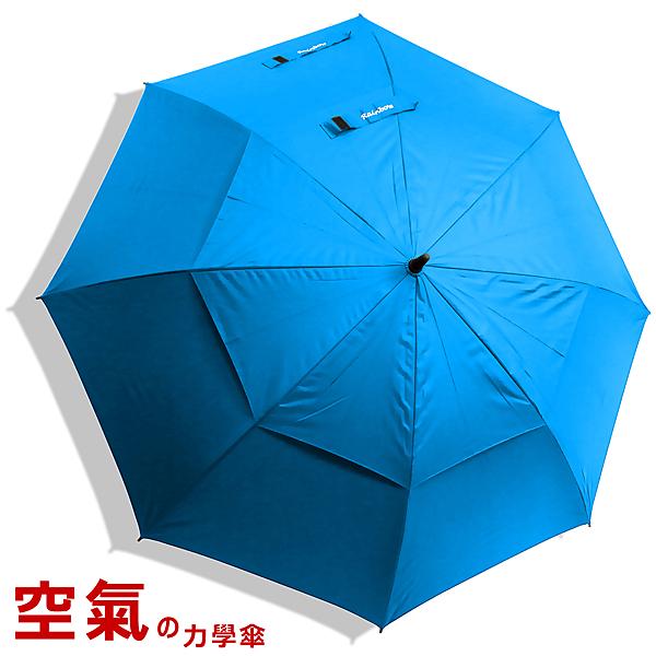 │雙層│56吋高爾夫球傘-嵌入式開關 /雨傘長傘大傘洋傘遮陽傘抗UV傘防風傘非自動傘反向傘+1