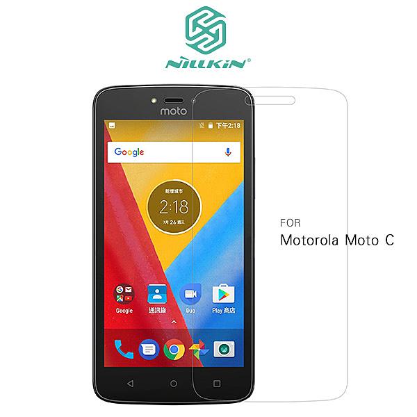 NILLKIN Motorola Moto C Amazing H 防爆鋼化玻璃貼 含鏡頭貼 9H硬度 螢幕保護貼