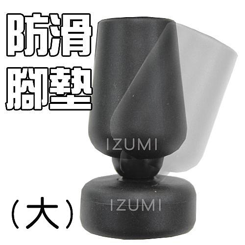 腳墊 防滑 轉動式腳墊(大) 腋下柺杖使用配件(單顆)
