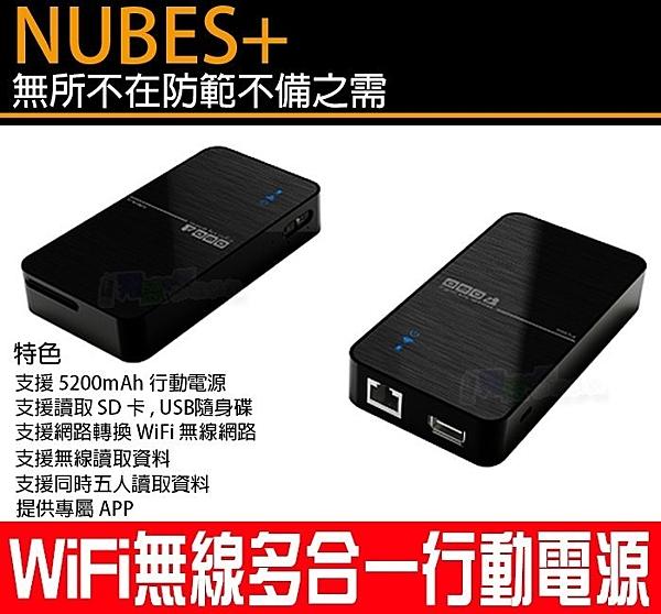 OEO NUBES+ 多合一行動電源/WiFi分享器/讀卡機/記憶卡/隨身碟 Note4/i6+M9/M8/Z3【翔盛】