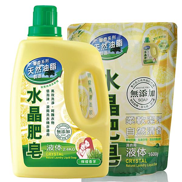 南僑洗衣精 天然水晶肥皂2.4kg*1瓶+水晶肥皂天然洗衣精補充1600ml*3入包箱