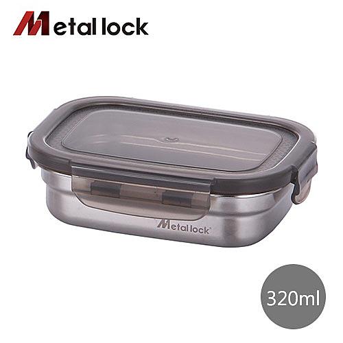 【韓國Metal lock】方型不鏽鋼保鮮盒320ml