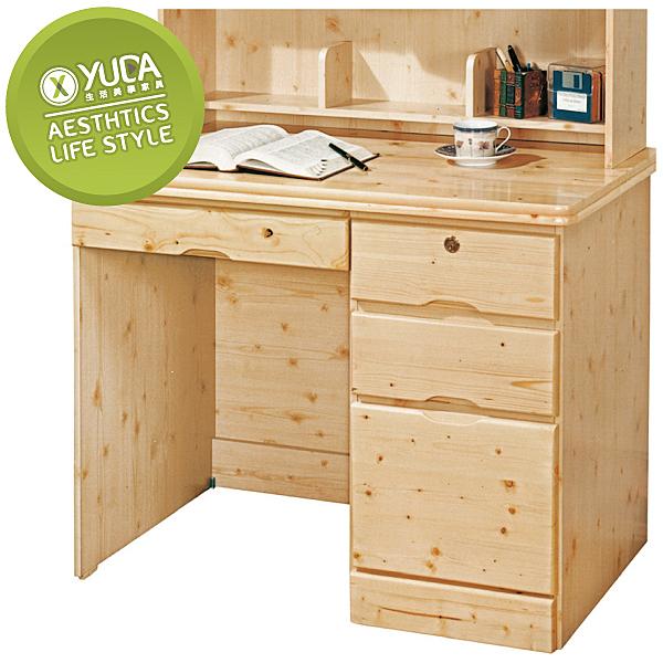 書桌【YUDA】兒童 結松 實木 3.5尺 下座 書桌/寫字桌/工作桌 K9F 237-8