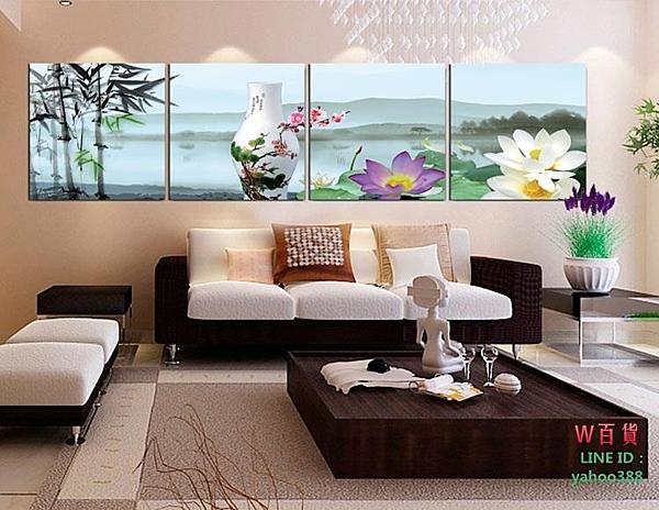【優樂】無框畫裝飾畫客廳沙發背景中國風辦公室書房水墨荷花花瓶