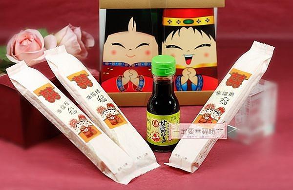 一定要幸福哦~~中式新人喜米禮盒150克米+1油