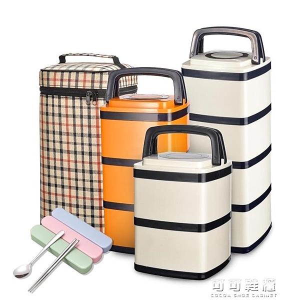 快速出貨 保溫飯盒超長保溫3層便攜不銹鋼多層便當盒成人大容量手提學生桶YJT  【全館免運】