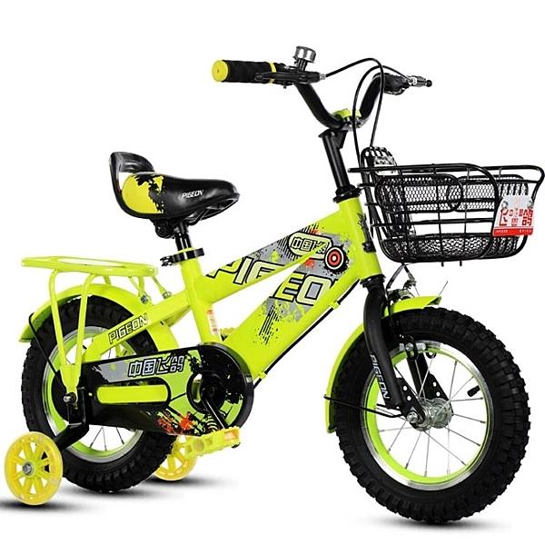 飛鴿自行車2-3-4-6-7-8-9-10歲18寸童車男女小孩腳踏單車 雙十二全館免運