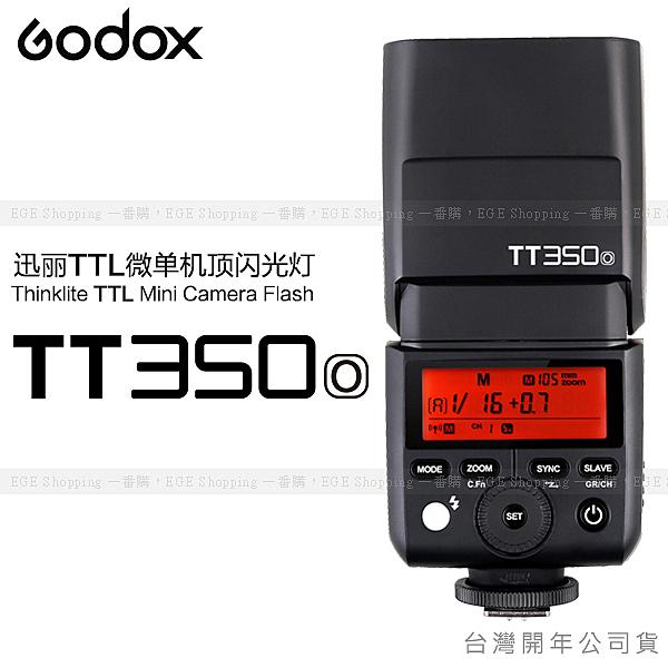 EGE 一番購】GODOX【TT350O】迷你經濟AA電池版機頂閃光燈 內建收發器 for Olympus【公司貨】