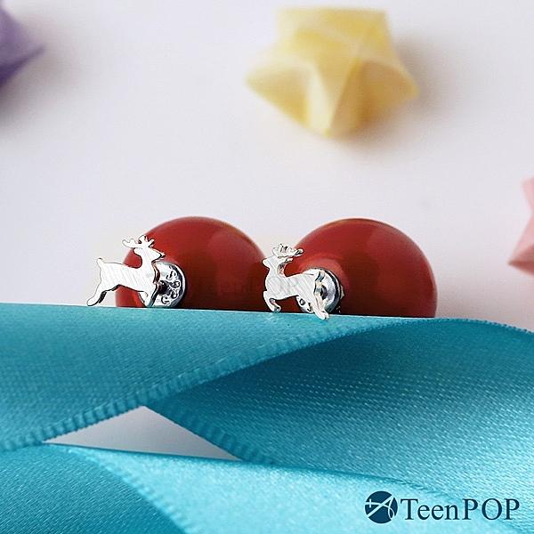 925純銀耳環 ATeenPOP 大力丸耳環 聖誕耳環 交換禮物 仿珍珠耳環 馴鹿耳環 多款任選